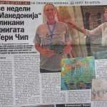 Bitola newspaper 001a